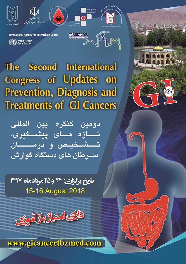 دومین کنگره بین المللی تشخیص و درمان سرطان های دستگاه گوارش، تبریز | ایران 1397