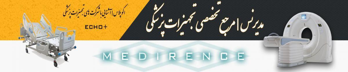 فیلم  شرکت پوشش طب پارسیان | ایران هلث 1398 - مدیرنس
