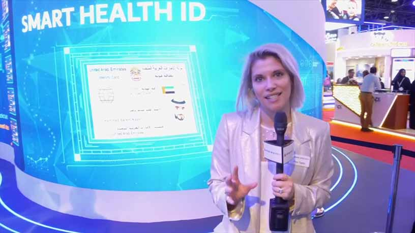 غرفه وزارت بهداشت امارات متحده عربی در عرب هلث 2019