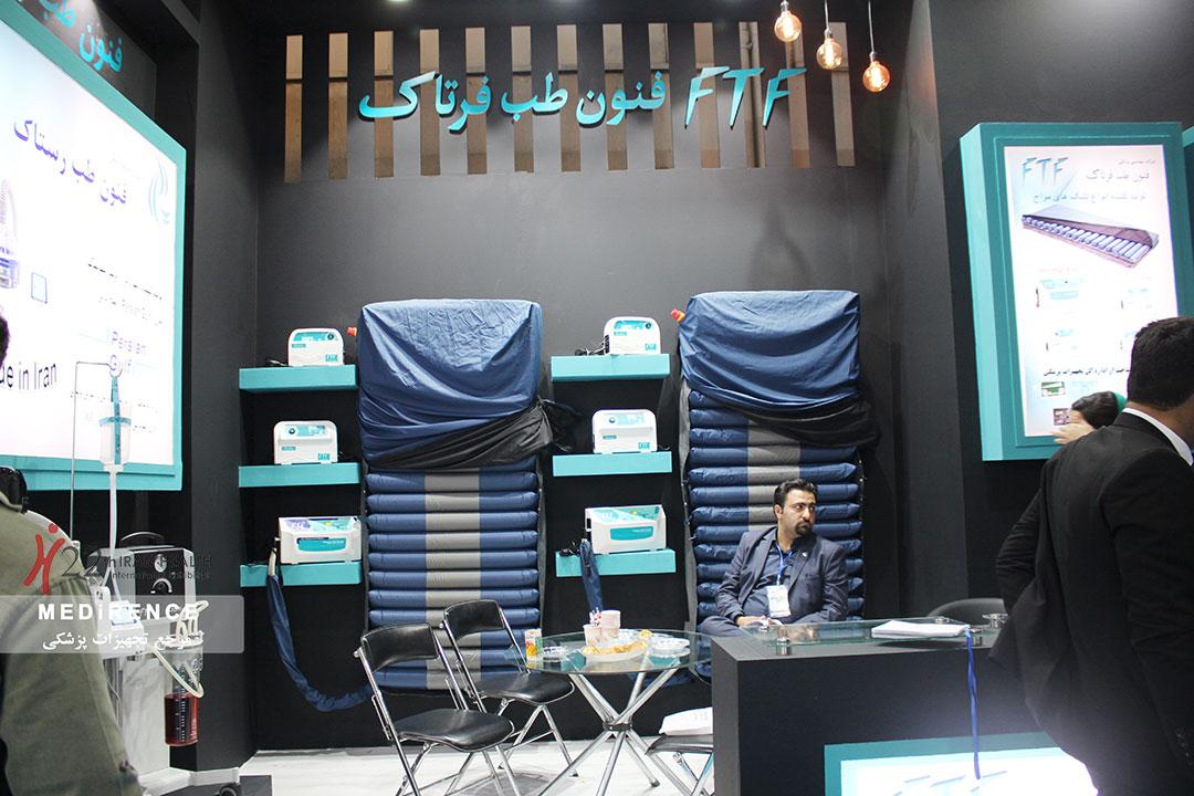 گزارش تصویری از بیست و دومین نمایشگاه بین المللی ایران هلث