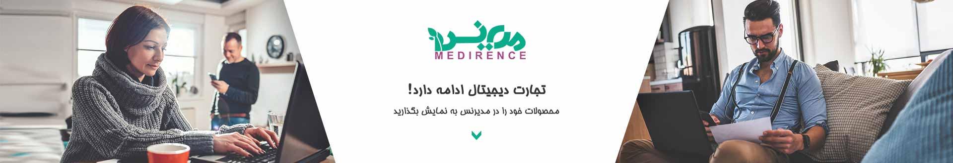 بنر اختصاصی شرکت گازهای طبی ره پویان توسعه تهران