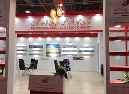 شرکت تجهیزات پزشکی گازهای طبی ره پویان توسعه تهران
