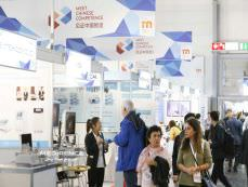 غرفه کشورهای مختلف در نمایشگاه تجهیزات پزشکی MEDICA 2019