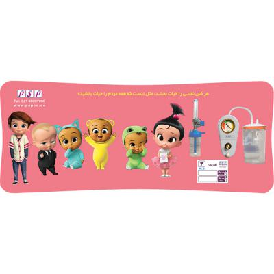 کنسول بخش اطفال مدل Children شرکت پیشگامان صنعت پزشکی یزد طب