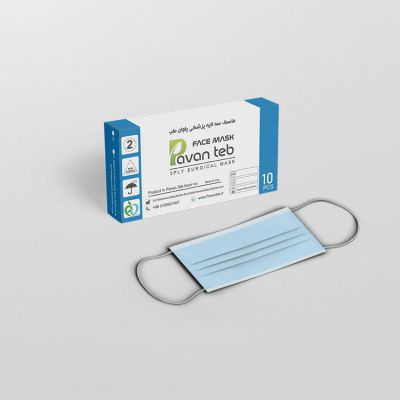 ماسک پزشکی مدل پاوان طب شرکت پاوان طب کویر
